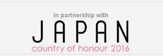 Japan - Country of Honour 2016 -